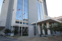 Franklin County Court of Common Pleas